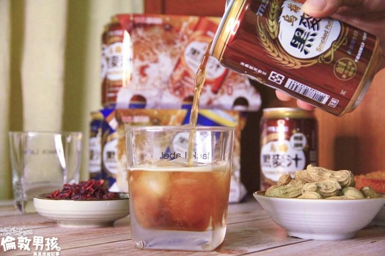 養身又健康的飲料,喝起來像啤酒,卻不含酒精~台酒生技的「原味黑麥汁、烏梅黑麥汁」!