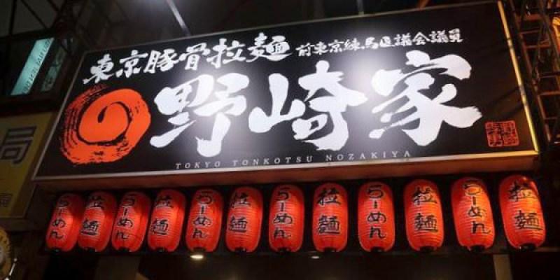 台灣人限定!「Mr. 拉麵」買一送一活動,回饋台灣 311 震災熱情助日~
