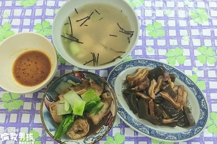 台南永康的美味餛飩、紅油炒手!從永大夜市搬到永明街的「姐妹餛飩」~