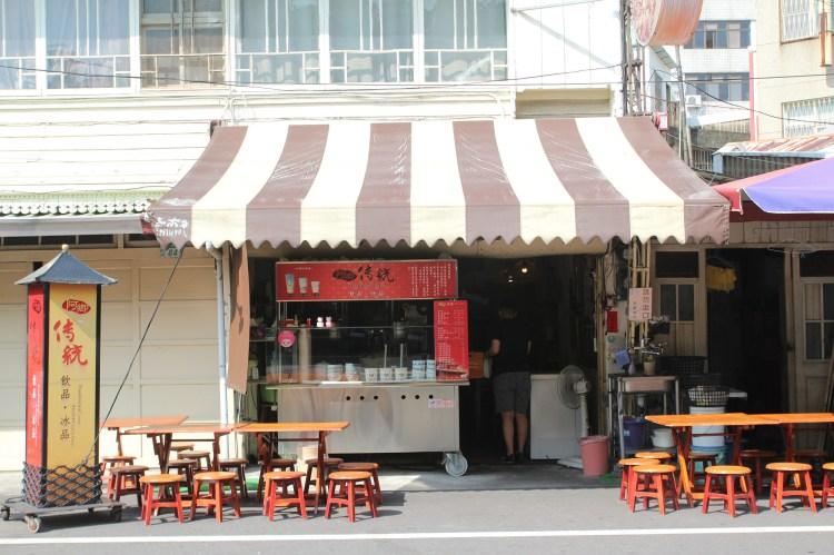 台南保安路「阿卿傳統飲品、冰品」的杏仁茶、綠豆饌、紅豆湯~