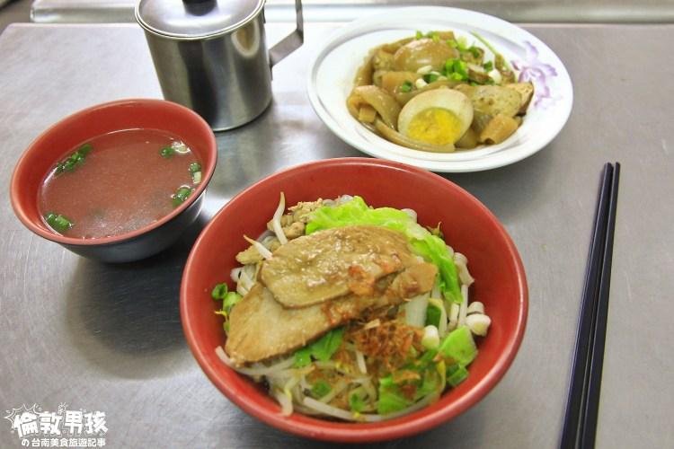 台南崇誨市場旁的「印尼口味」-印尼河粉、蝦餅,和週末限定的福建麵、咖哩米粉!