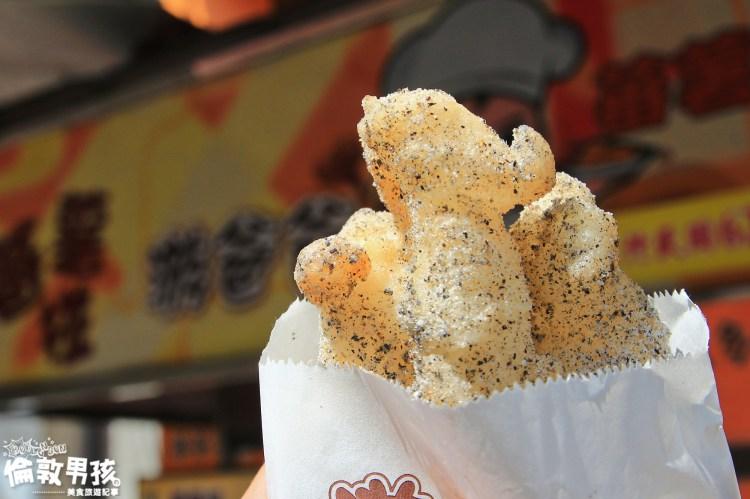 台南國華街美食-飄香超過 60 年的古早味甜點「游爸爸白糖粿、番薯椪」!