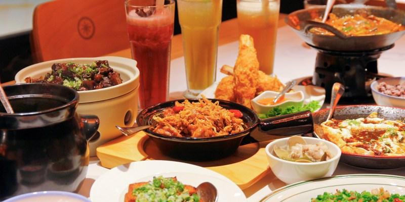 台南聚餐新選擇!瓦城新品牌「時時香 Rice Bar」好米吃到飽,結合川台粵菜的中式美食饗宴~