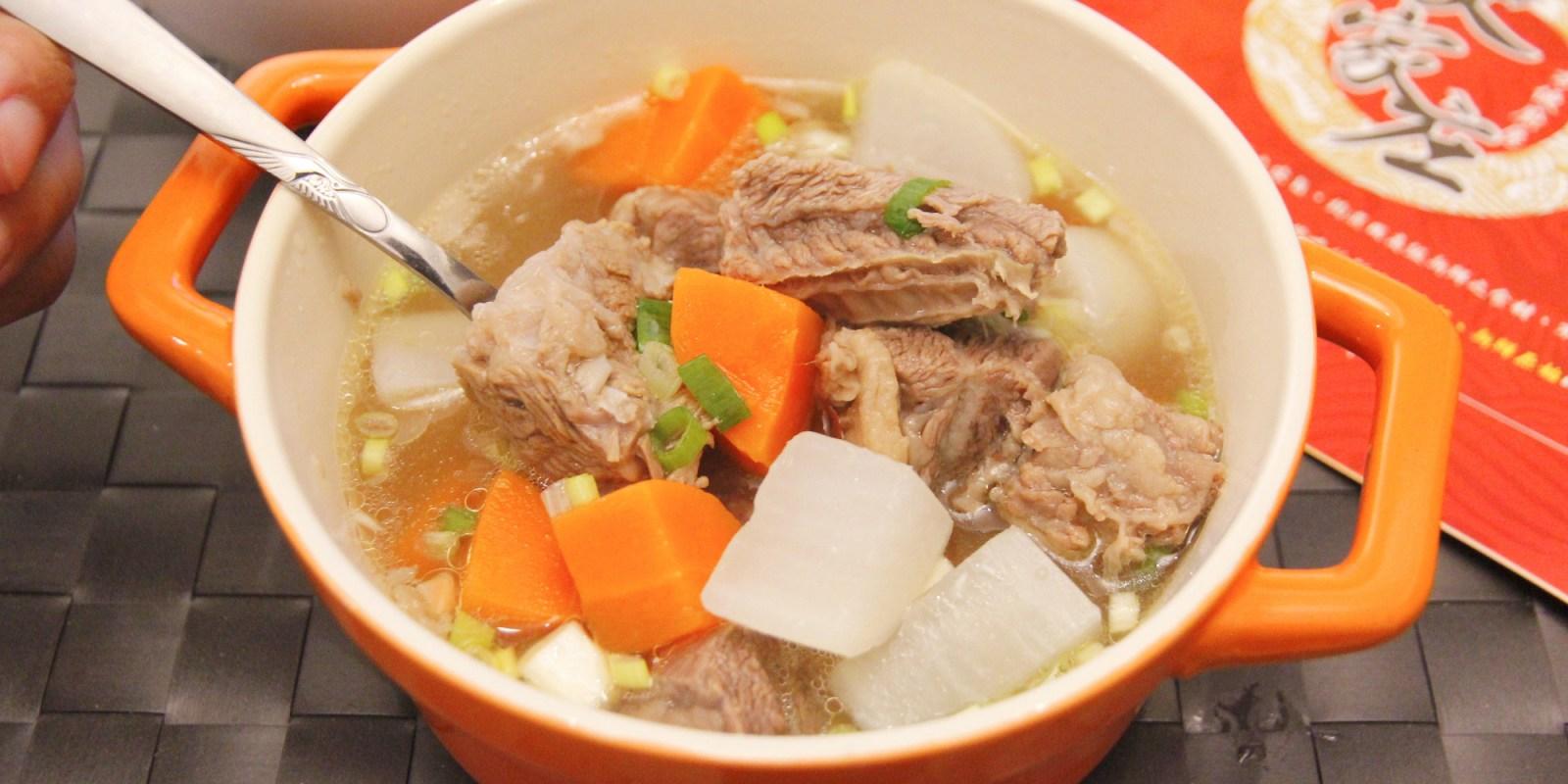 在家煮火鍋!史家庄方便廚房「清敦牛肉湯」調理包,讓你輕鬆變身料理大師~