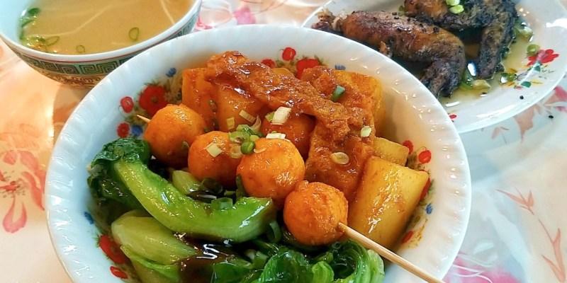 台南隱藏版美食-有專屬庭院的「小餐港事」港式飲茶,巷弄老宅裏的煲仔飯