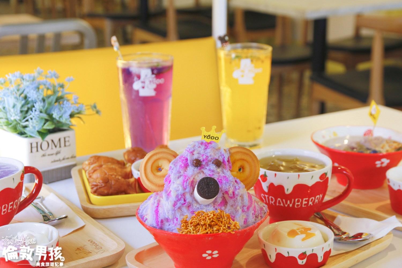 台南旅遊必吃熊熊冰!令人好奇的雙色雪花冰,超浮誇超繽紛,療癒又可愛的「ICE YODO」赤崁店~