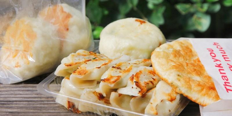 台南銅板美食,煎餃只要三元!價格超佛心的台式下午茶「一記水煎包」~