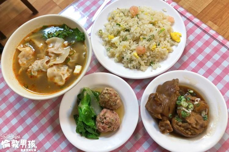台南水餃推薦-藏身巷弄裏,價格平實的家常美食「金湖餃子館」!