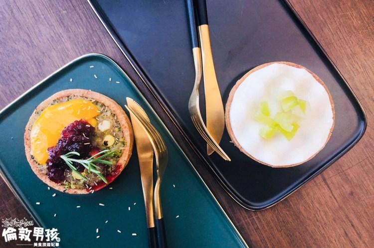 台南素食甜點推薦,住宅區的隱藏版 Vegan 下午茶「SOI 植物系甜點」~