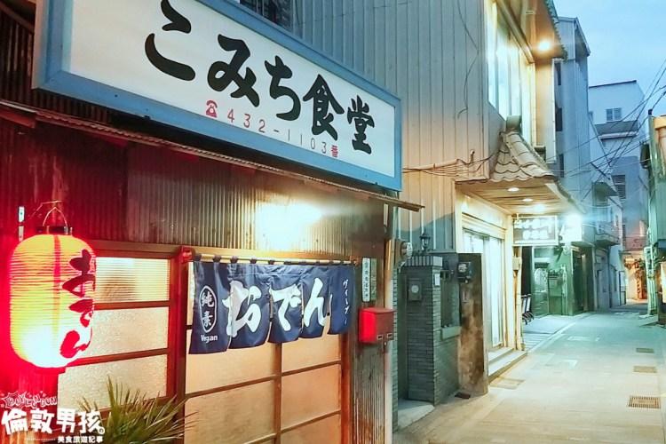 台南深夜食堂,鬧中取靜的宵夜美食「小路食堂」關東煮、茶泡飯,讓你一秒到日本!