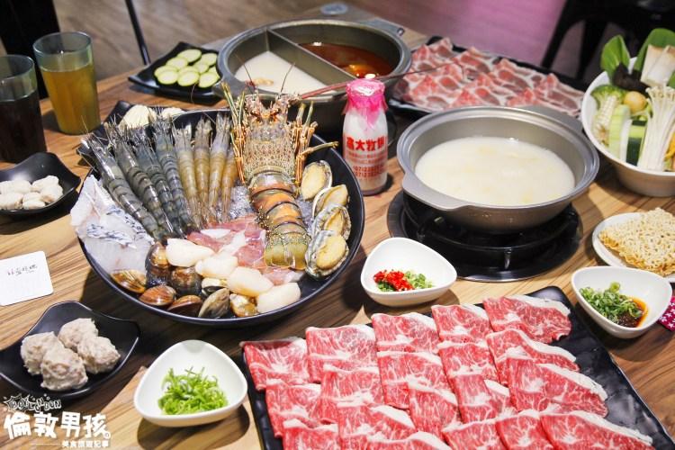 台南平價火鍋推薦,輕工業風「就愛這鍋」麻辣鍋,中午開到深夜的暖心鍋物~