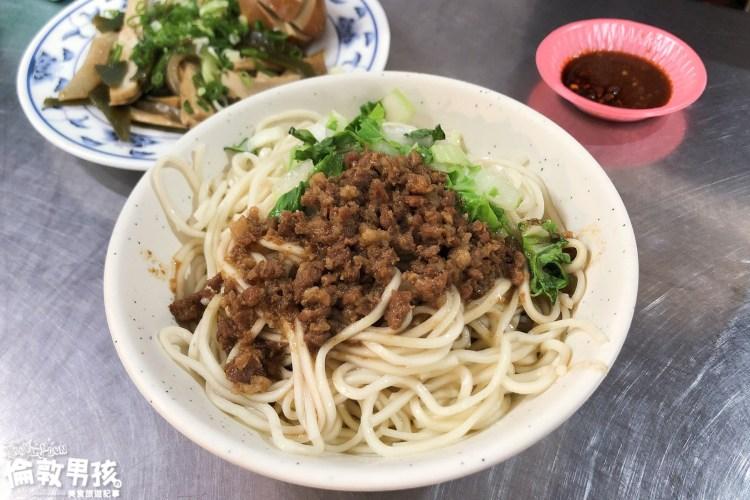 台南超人氣宵夜場麵店~排隊才吃得到的府前路無名陽春麵、紅油抄手!