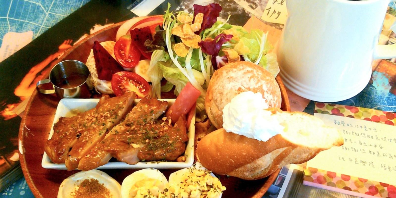 台南早午餐推薦,東寧路巷弄老宅的隱藏版咖啡館「134巷內的女巫」