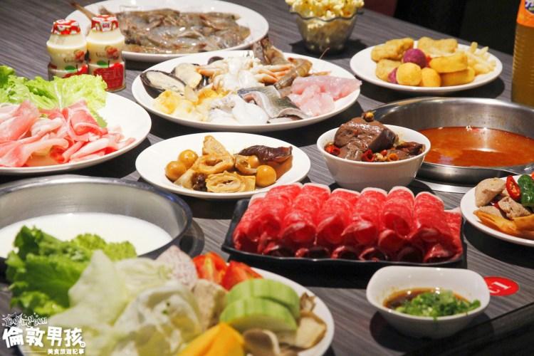 台南火鍋吃到飽新品牌!海鮮、肉盤、炸物~超過100種食材在「小鮮鍋」任你吃!