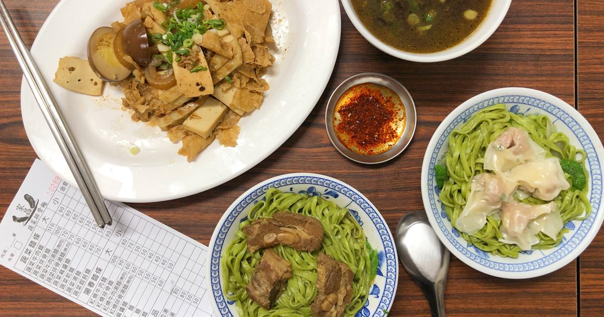 台南歸仁美食推薦「家昌蔬菜排骨麵」吃蔬菜於無形~