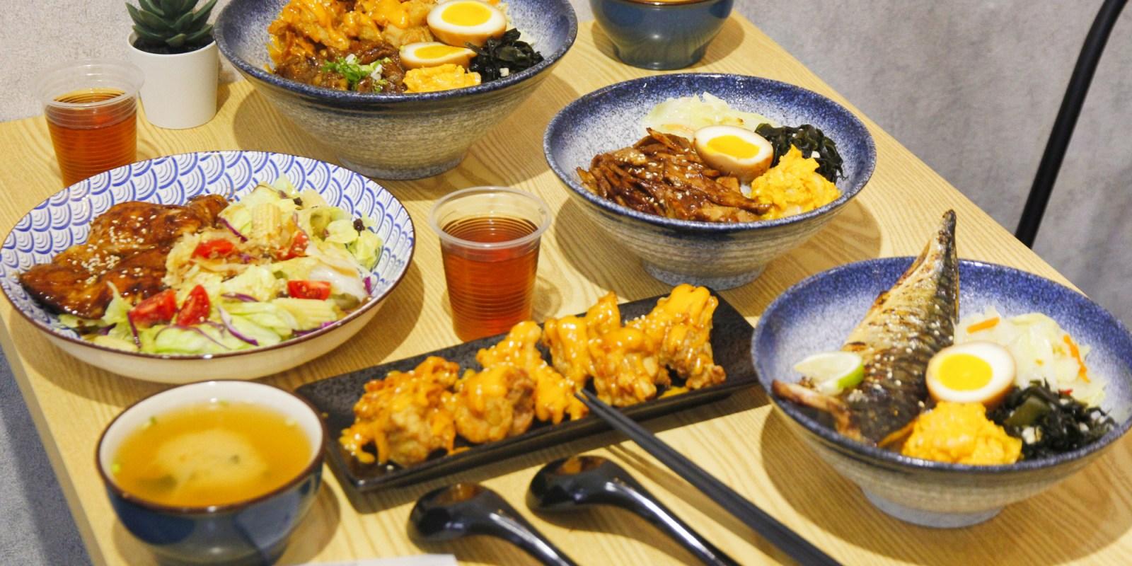 台南育樂街必吃美食,平價就能大口吃肉的「餓了」台式丼飯!