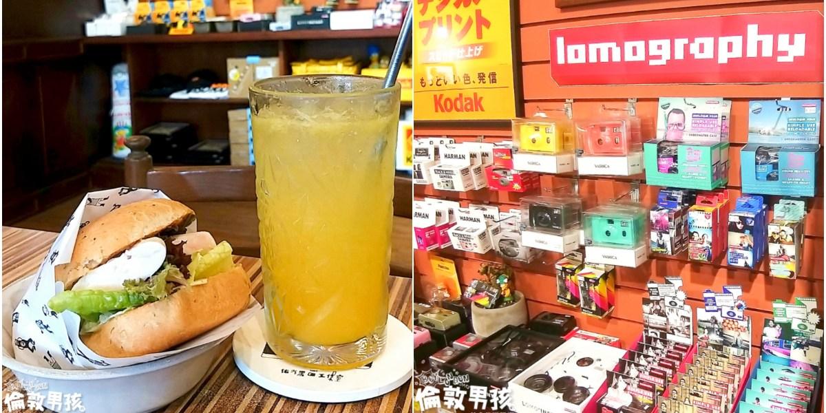 台南復古懷舊輕食咖啡廳,從老字號照相館變身攝影主題餐廳的「又又美」