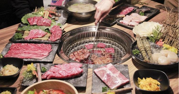 南台灣獨家!清酒主題燒肉店,日本 A5 和牛在嘉義「大股熟成燒肉專賣」!