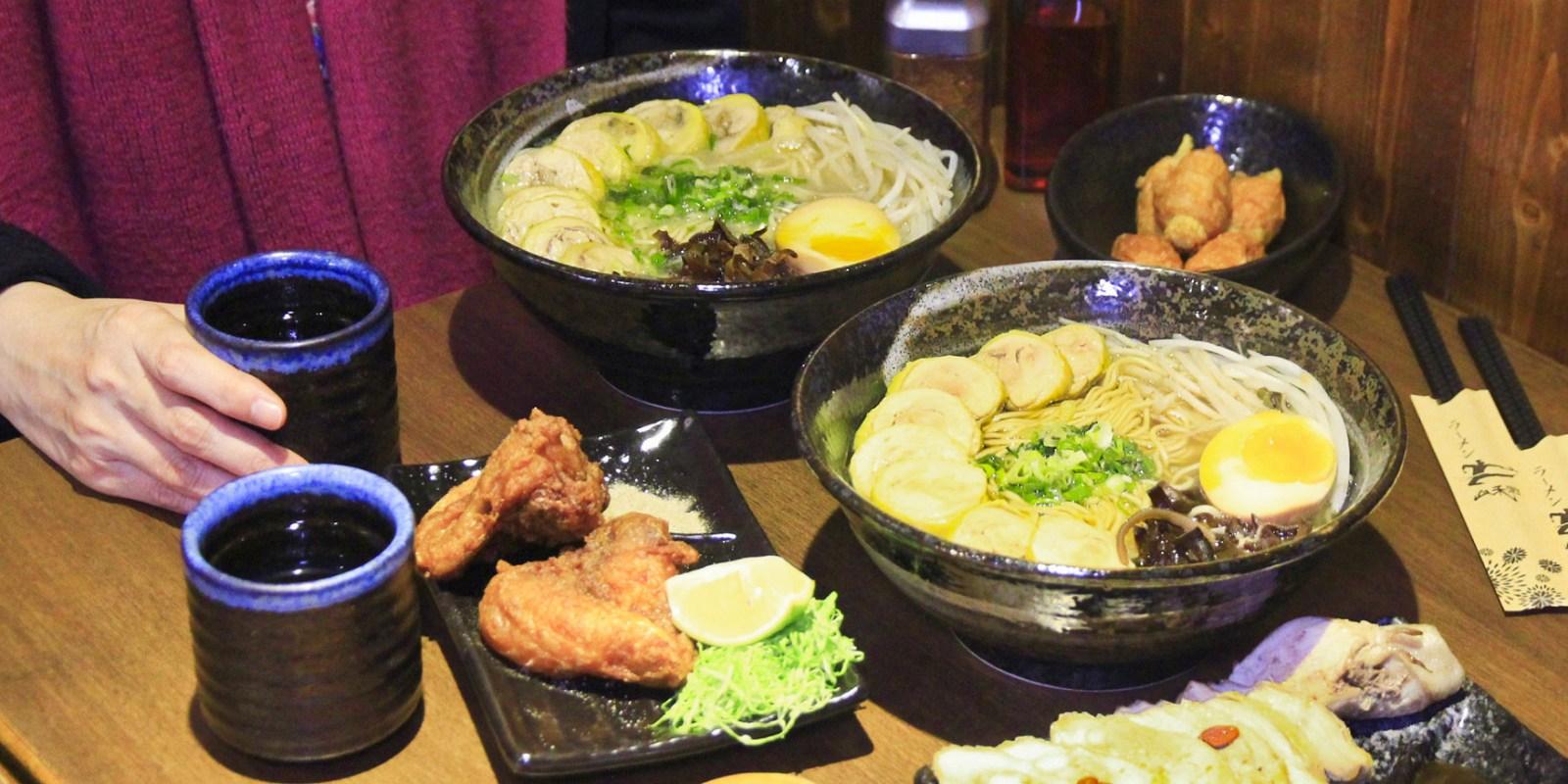 台南人氣日式美食「山禾堂拉麵」再出新招~雞肉版叉燒拉麵新登場!