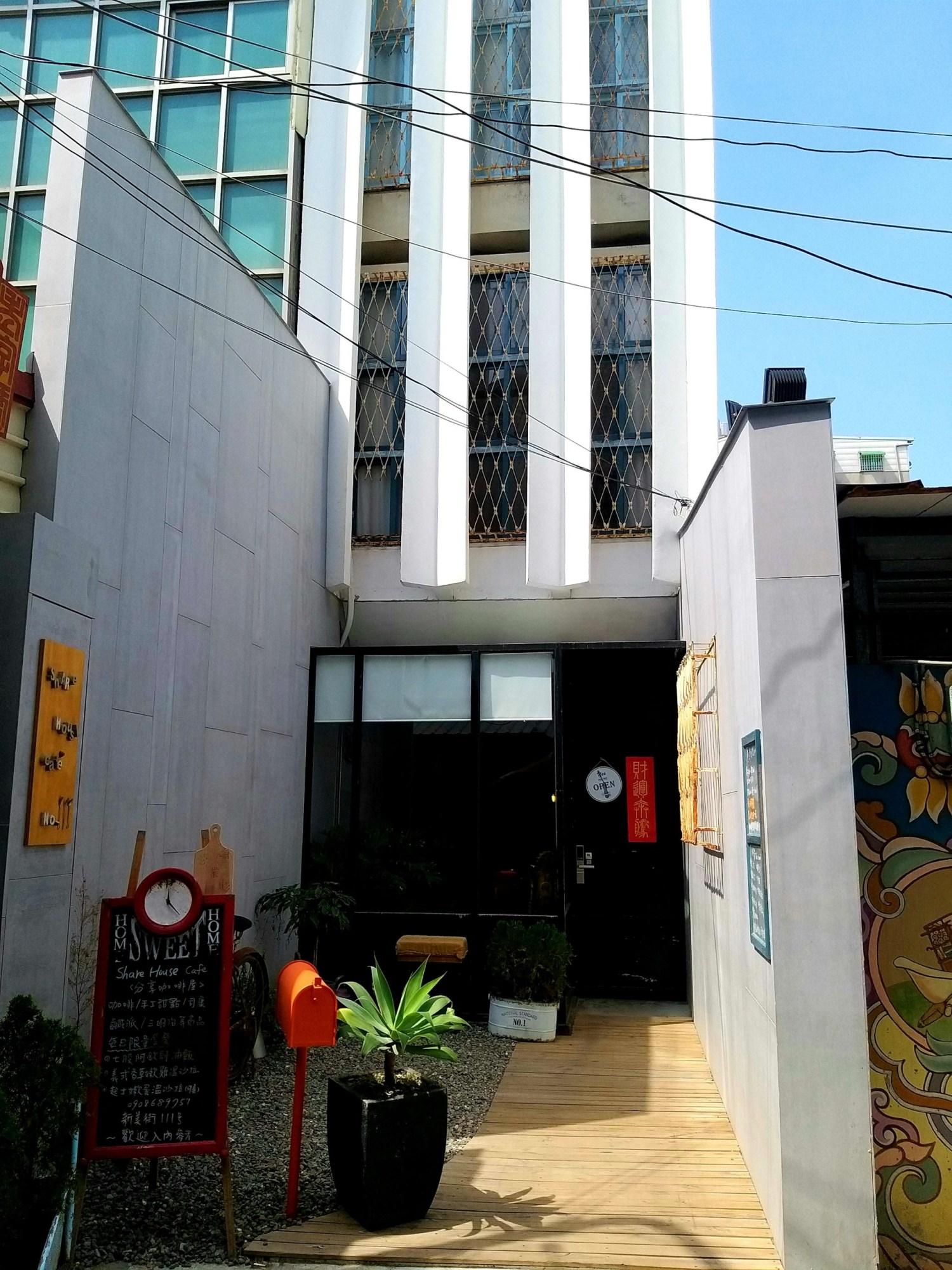 台南 新美街|開基武廟|Share House Cafe|咖啡館結合民宿的複合空間