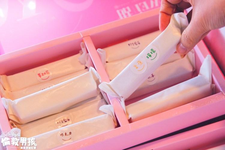 台南人氣甜點、伴手禮,安平「Wei 甜」重乳酪條進駐戎館!