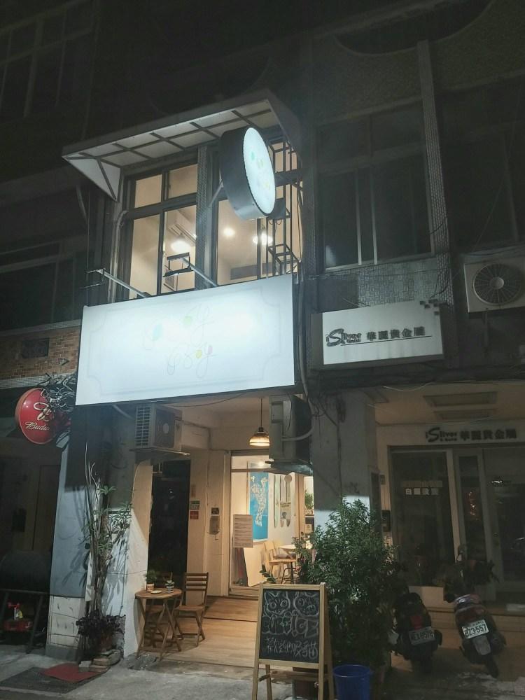 台南 中西區 好呀 好呀!|紅絲絨蛋糕|有貓的甜點店|深夜甜點