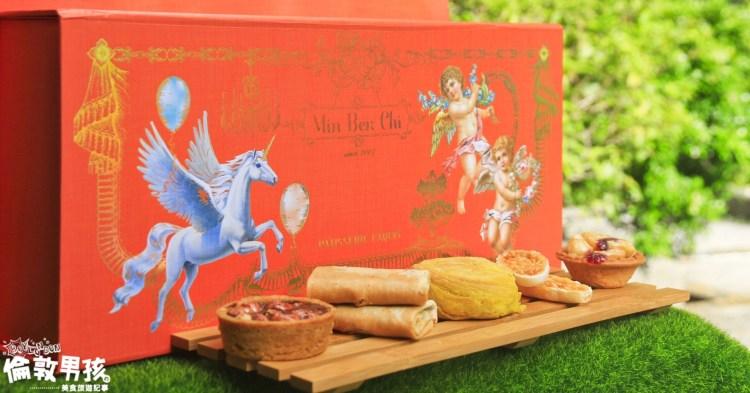 台南中秋送禮推薦,人氣甜點、伴手禮「名坂奇」全新推出愛馬仕風「御藏」禮盒!