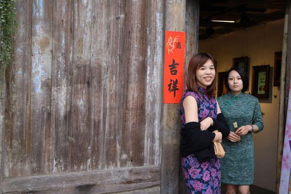 [台南 安平] 到京都穿和服已經落伍了~到台南穿旗袍才是時下最in的行程啦!!(2)