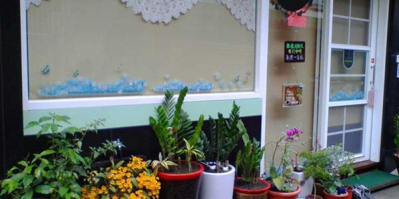 台南南區「明村咖啡」巷弄裡的咖啡香~好咖啡開啟人生新旅程!
