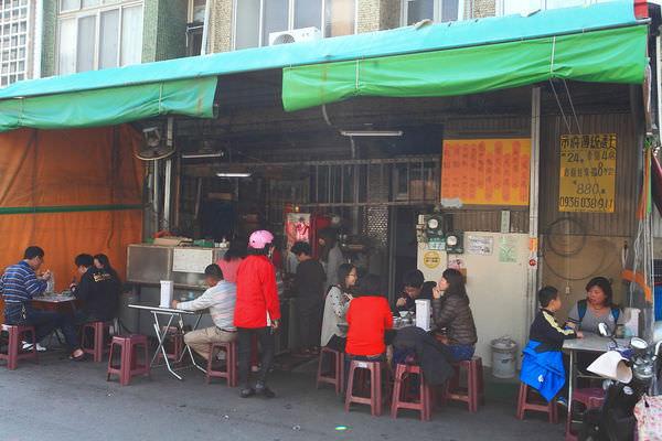 台南-南區【古早味的三街麵店】