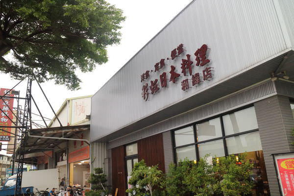 台南日本料理,cp值超高的人氣定食便當和炸豬排在彩虹日本料理~