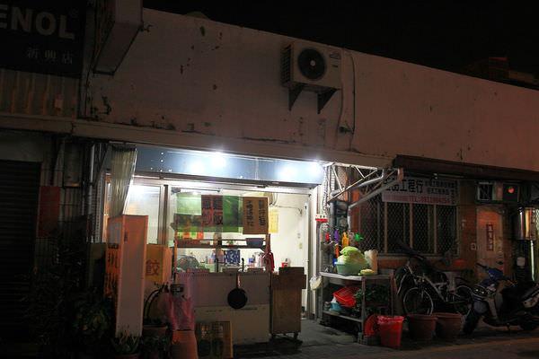 台南‧南區 張家水餃