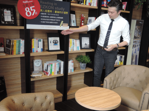 永康區異人館首創 複合式餐飲跨界書店餐廳