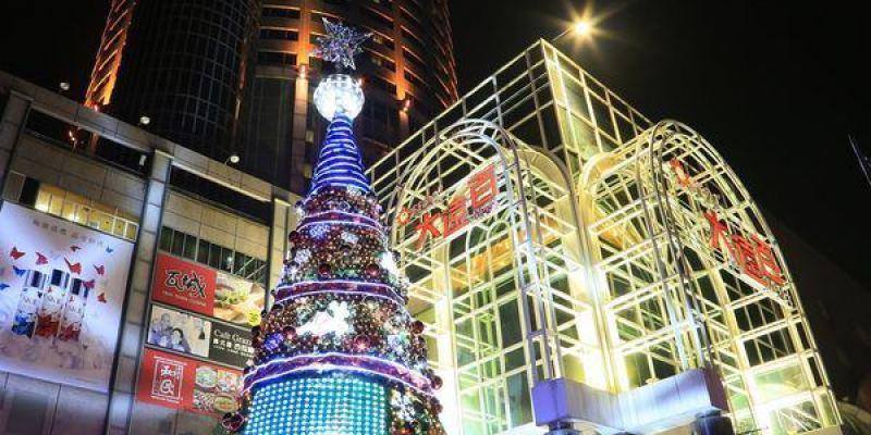 台南大遠百聖誕樹點燈,遠東集團徐旭東、徐雪芳及賴市長一同出席 徐旭東看景氣 盼開年就轉好