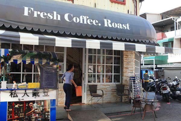 台南市場裡的咖啡館「私人藏豆」