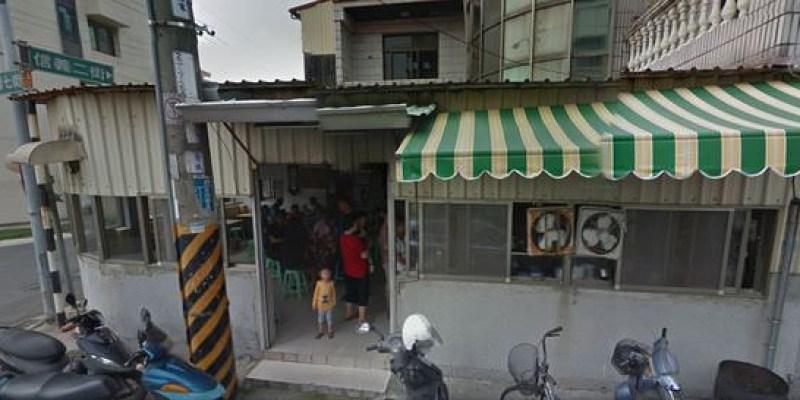 台南永康區-大灣七街【無名麵店】