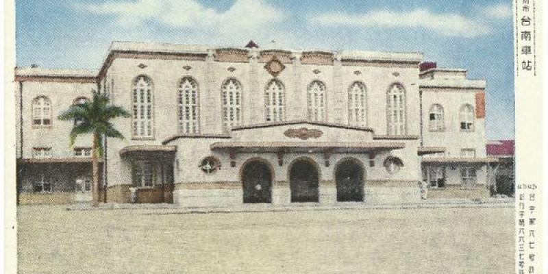 【台南車站 鐵道飯店大事記】古蹟修護展開 將成為全台第一個古蹟鐵道旅館