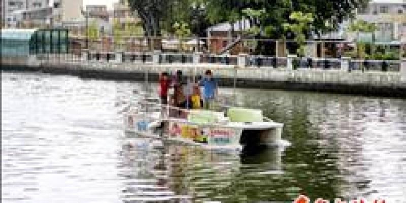 台南運河將開放遊河 電動船試水道