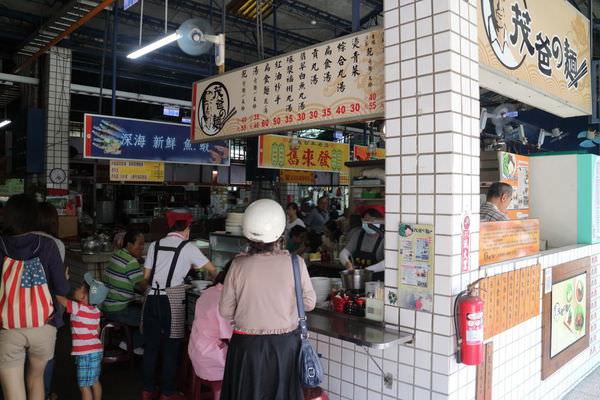 【台南美食】台南平價小吃,鴨母寮菜市場茂爸的麵~老顧客吃好道相報!