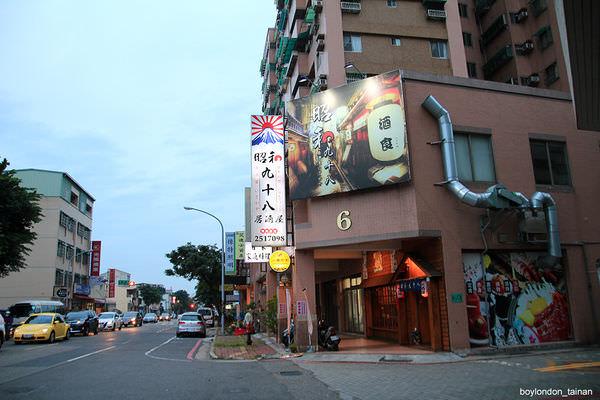 台南道地的日本料理店,昭和九十八居酒屋,洋溢幸福的深夜食堂,松阪豬髒髒鍋新奇又美味