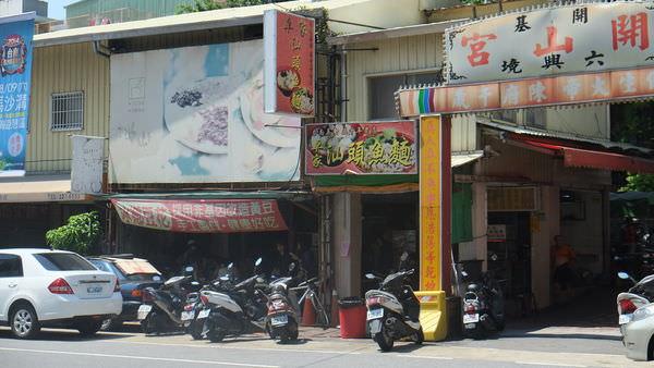食尚玩家推薦!台南冰鄉夏日限定芒果牛奶冰,多種品種的味覺饗宴;冬季草莓牛乳冰也是秒殺冰品!