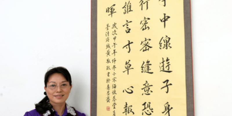 獲得韓國「亞細亞美術大賞」書法大會獎 黃敬玟薪傳書法藝術