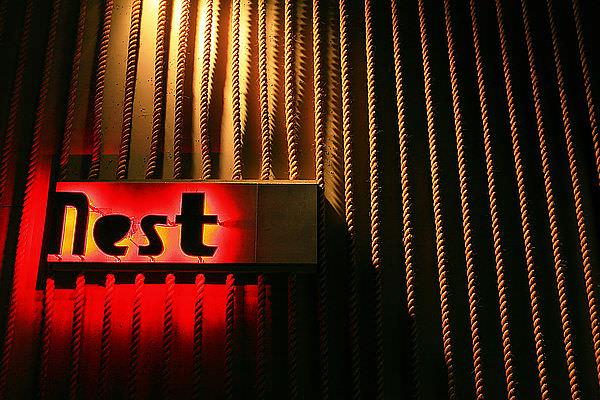台南‧中西區 Nest