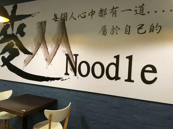 台南麵店 100 間(乾麵、麻醬麵、陽春麵)懶人包