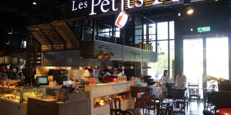台南Les Petits Pots小銅鍋,吃甜點喝下午茶的好地點!