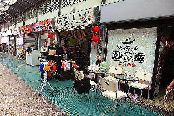 台南‧中西區 飯賣人口 市場炒飯的愛迪生
