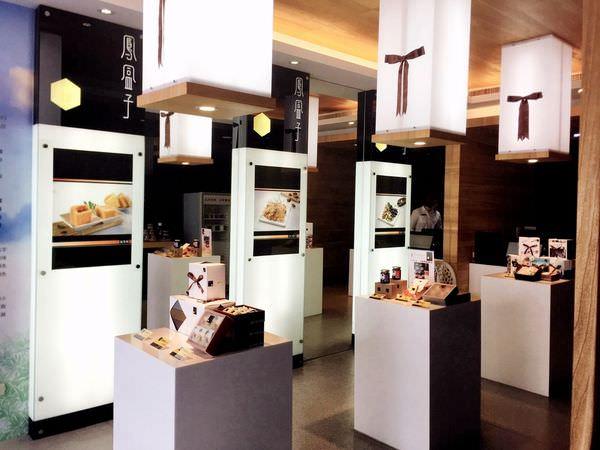 台南 中西區 鳳盒子 funbox|客制化鳳梨酥|五種口味鳳梨酥讓你一次滿足|台南伴手禮好選擇