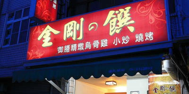 台南‧北區 金剛之饌 - Vin Lovers 台南餐酒會【粉紅香檳與海鮮川菜共舞】