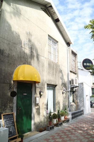 台南成功大學周邊美食曼達拉~悠閒放鬆的小店