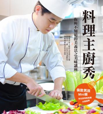 台南成大店「奇美咖啡館」精選食材、經典早午餐、料理主廚秀!你所不知道的美義法之美味~